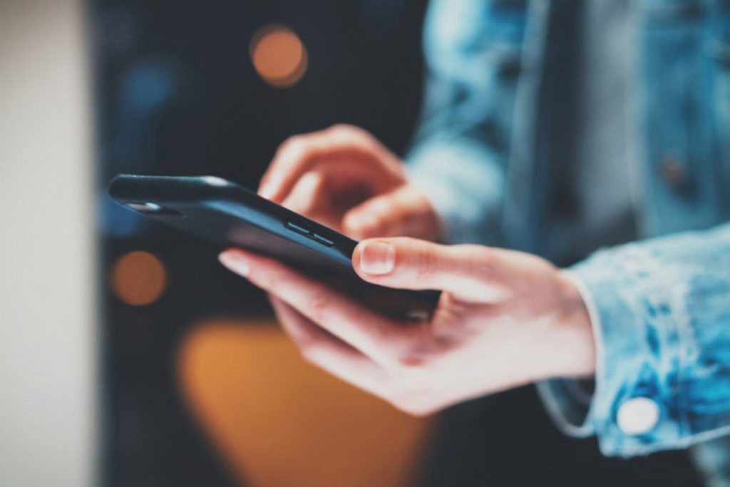 Скачать мобильное приложение