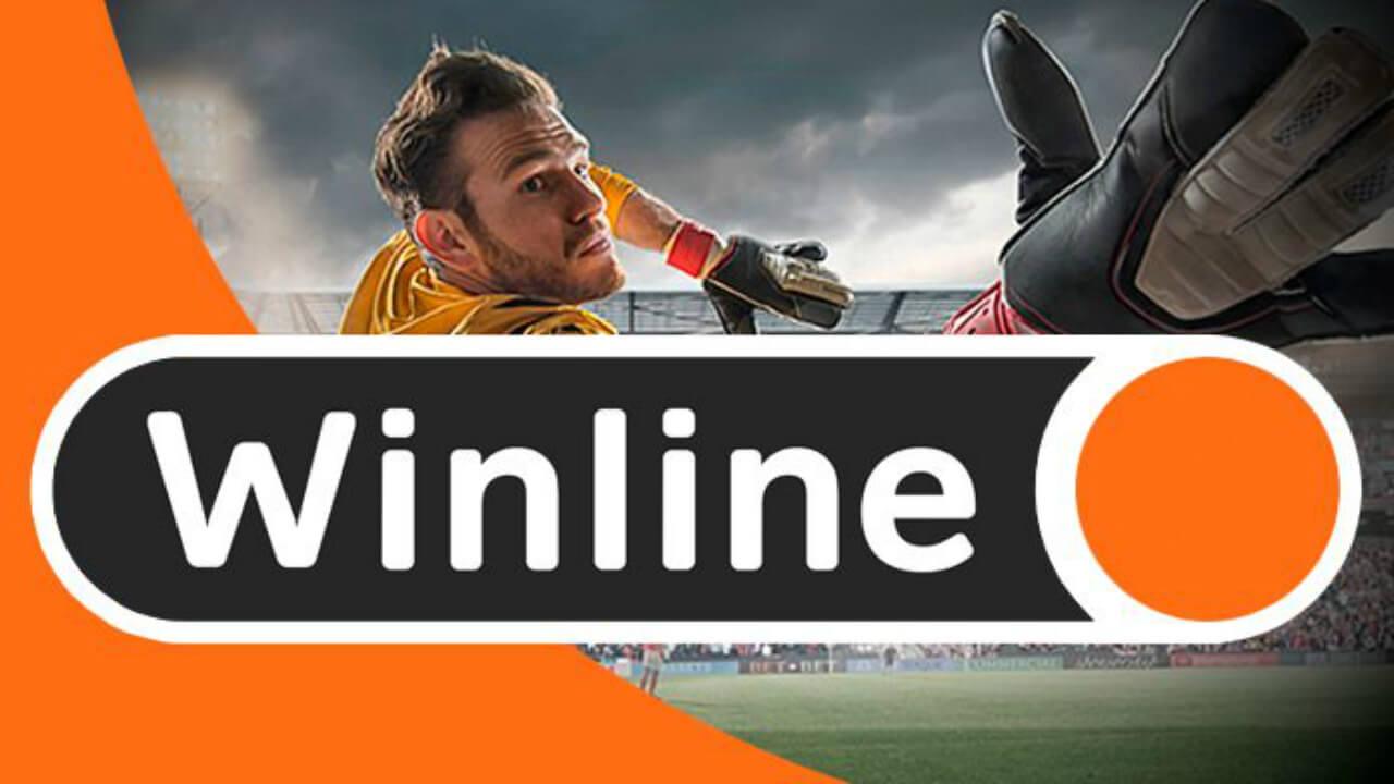 Букмекерская контора «Винлайн» гарантирует, что обязательно зачислит выигрыш, а пользователь точно получит выплату.Официальный сайт